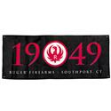 Black 1949 Banner