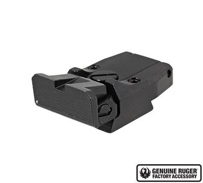Mark IV™ Mark III™ Target Square Notch Rear Sight