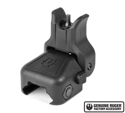 Ruger® Rapid Deploy Front Sight