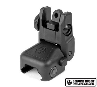 Ruger® Rapid Deploy Rear Sight